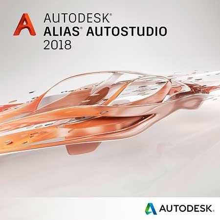 Autodesk Alias AutoStudio 2018
