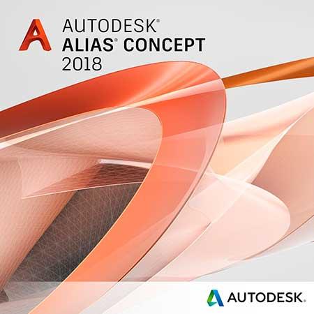 Autodesk Alias Concept 2018