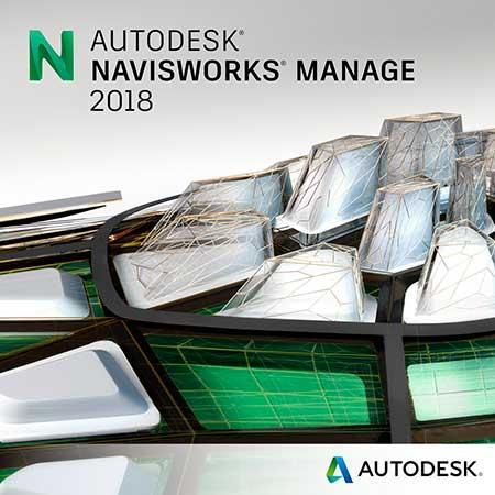 Autodesk Navisworks Manage 2018