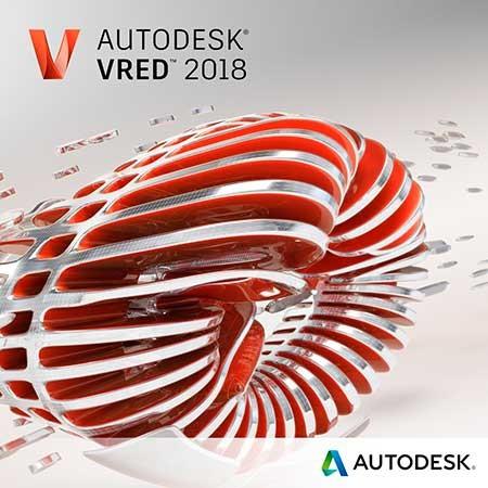 Autodesk VRED 2018
