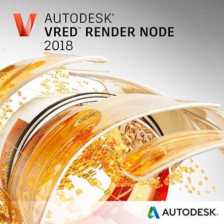 Autodesk VRED Render Node 2018